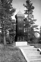 Foto: Vabadussõja mälestussammas, ERM Fk 2813:44, Eesti Rahva Muuseum, http://www.muis.ee/portaal/museaalview/541497.