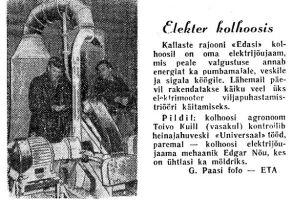 Punane Täht 27.12.1956.
