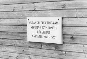 Foto: Helmut Joonuks, 1976, Muinsuskaitseameti arhiiv.