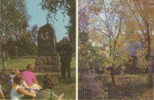 """Postkaart. Fr. R. Kreutzwaldi mälestusmärk Jõeperes ja Dr. Fr. R. Kreutzwaldi Memoriaalmuuseum Võrus. Fotod: Hillar Uusi, kirjastus """"Eesti Raamat"""", 1974. DrKM F 249, Dr.Fr.R.Kreutzwaldi Memoriaalmuuseum, http://www.muis.ee/museaalview/976595."""