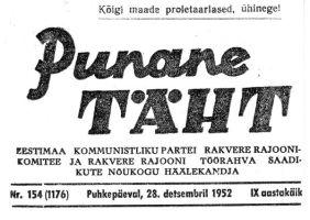 Punane Täht, 28.12.1952