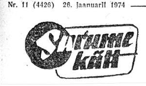 Punane Täht, 26.01.1974.