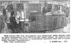 Punane Täht 15.01.1976