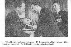 Punane Täht, 25.04.1970.