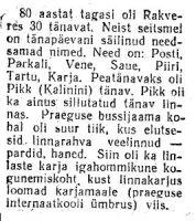 Punane Täht, 11.06.1968