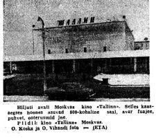 Punane Täht, 29.11.1966.