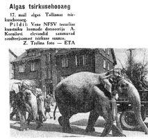 Punane Täht, 18.05.1957.