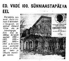 Punane Täht, 23.02.1965.