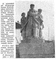 Punane Täht, 14.11.1963