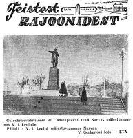 Punane Täht 31.08.1961.