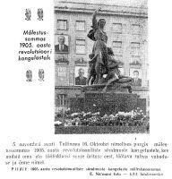 Punane Täht 14.11.1959.