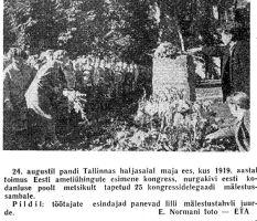Punane Täht 31.08.1957.