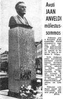 "Tallinnas avati Jaan Anvelti monument, ""Punane Täht"" 31.07.1962."
