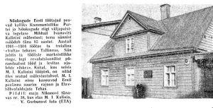 Punane Täht 19.11.1960.