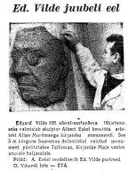 Punane Täht, 26.01.1965
