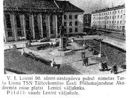 Punane Täht  28.04.1960