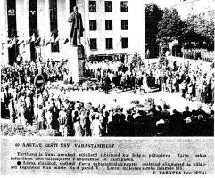 Punane Täht 6.09.1984