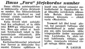Liiklushuligaanid, Punane Täht, 1.08.1959.