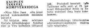 Kukekommimüüja, Punane Täht, 22.03.1979.