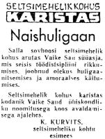 Naishuligaan, Punane Täht, 8.06.1967.