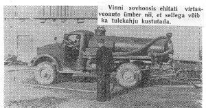 Virtsa- ja tuletõrjeauto, Punan Täht, 10.08.1957.