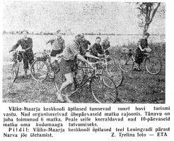 Punane Täht, 22.08.1957.