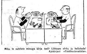 Punane Täht, 30.11.1972.