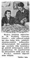 Punane Täht, 9.04.1957.
