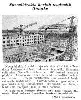 Punane Täht, 4.01.1959