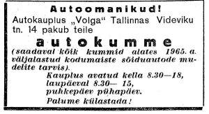 Punane Täht, 10.04.1976.