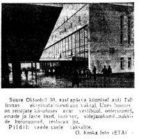Punane Täht 11.11.1967