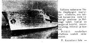 Punane Täht 20.04.1967