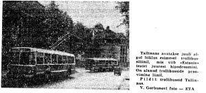 Punane Täht 1.07.1965