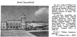 Punane Täht 23.05.1957