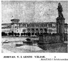 "Lenin Jerevanis. ""Punane Täht"" 26.05.1964"