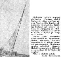 Punane Täht 28.11.1959.