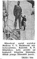 Punane Täht 3.10.1957.