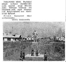 "Pavlodari oblast Lenin. ""Punane Täht"" 1.06.1961"