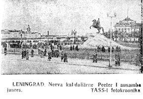 Punane Täht 21.05.1953