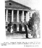 """Peterburi, Smolnõi Lenin. """"Punane Täht"""" 14.10.1969"""