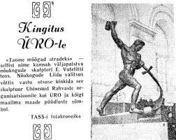 Punane Täht 31.10.1959.