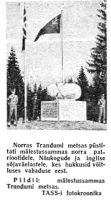Punane Täht 23.11.1954.