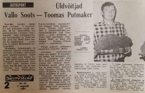 Spordileht, 7.08.1981