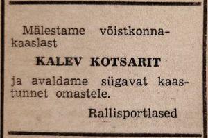Ühistöö, 6.08.1981