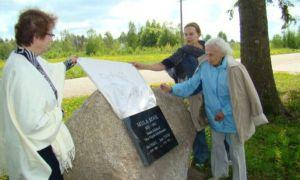 Mälestuskivi Miila koolile avasid:  (paremalt) kooli viimane õpetaja Veera Peenema, tema tütar Karin Koplimets (kes sündis  Miilas) ja  Miila kooli endine õpilane Meeli Müller (Tõevere) 26. mail 2012. aastal.  Autor Katrin Kärner-Rebane.