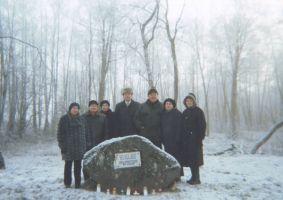 Rakke Valla Hariduse Seltsi liikmed Faehlmanni 205 sünnipäeval, 2003 aastal.