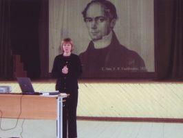 Rakkes toimunud Faehlmanni 210 sünniaastapäevale pühendatud konverentsil esineb Kirjandusmuuseumi töötaja Kristi Metste, 5.12.2008.