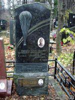 http://sm.evg-rumjantsev.ru/strat/birnbaum-grave.html
