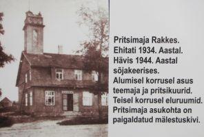 Vana foto Rakke muuesumi stendilt.