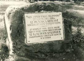 Mälestuskivi Rakveres, RM F 947:11, SA Virumaa Muuseumid, http://www.muis.ee/museaalview/1639596.